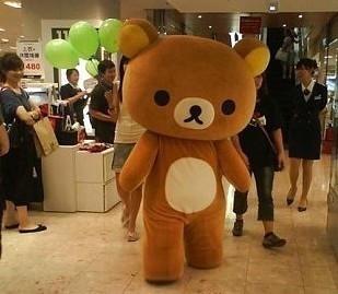 日本ア アニメ キャラクター 衣装 リラックマ コリラックマ