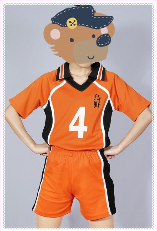 ハイキュー!! 烏野高校ユニフォーム リベロ コスプレ衣装