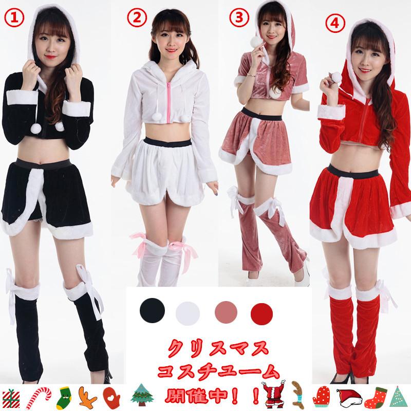 2016新品クリスマス サンタコスプレ 4色選択可能 可愛い クリスマスコスプレ衣装