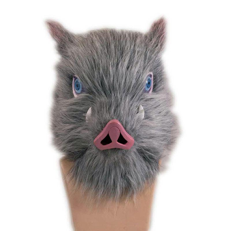 鬼滅の刃 嘴平伊之助 猪 コスプレ道具 マスク 被り物