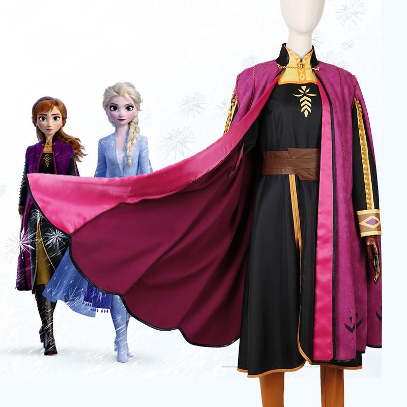 Disney ディズニー アナと雪の女王2 Frozen 2 アナ コスプレ衣装 ディプピンク