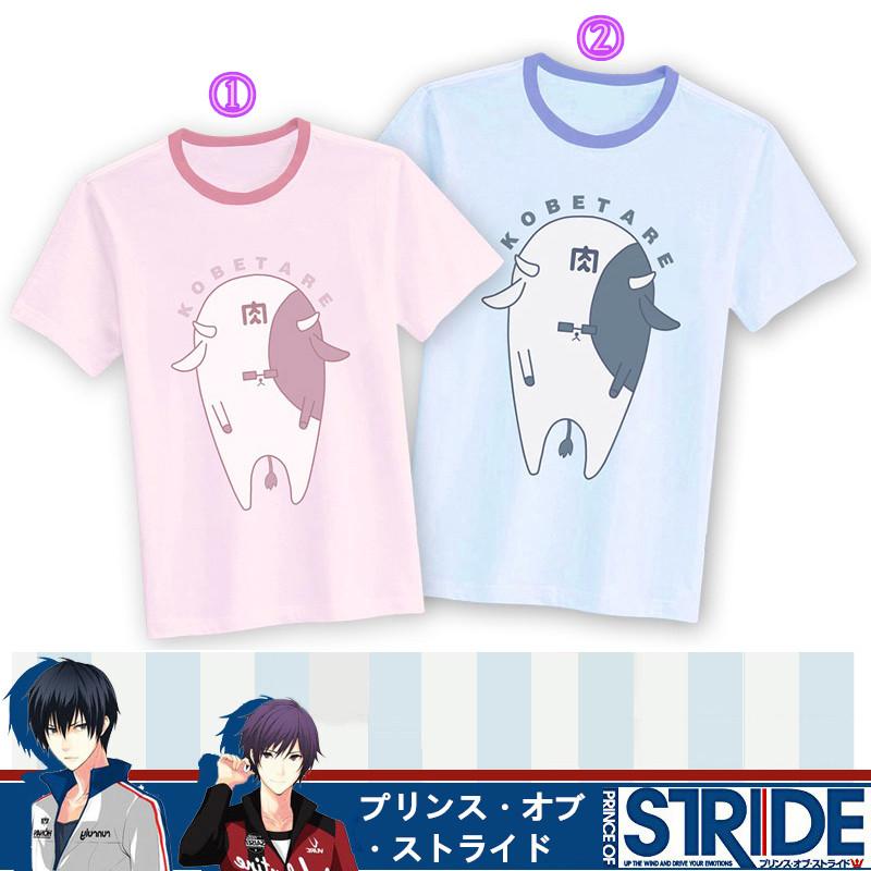 プリンス?オブ?ストライドPrince of STRIDE方南学園(ほうなんがくえん)Tシャツ 短袖