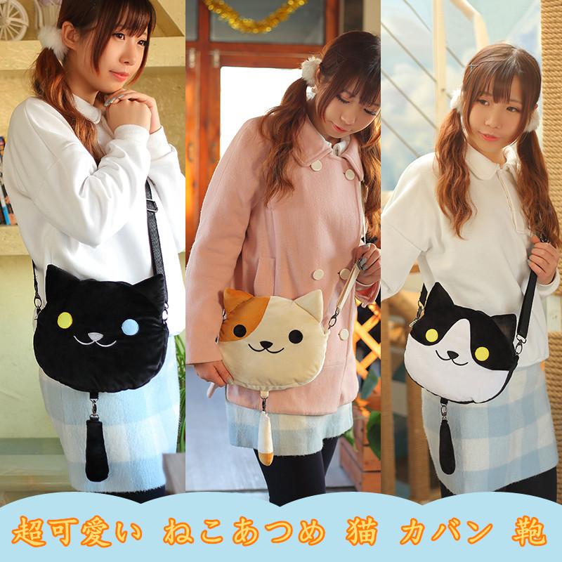 在庫バッグ 超可愛い ねこあつめ 猫 カバン フワフワ 幽霊 抹茶 アイスクリーム 鞄