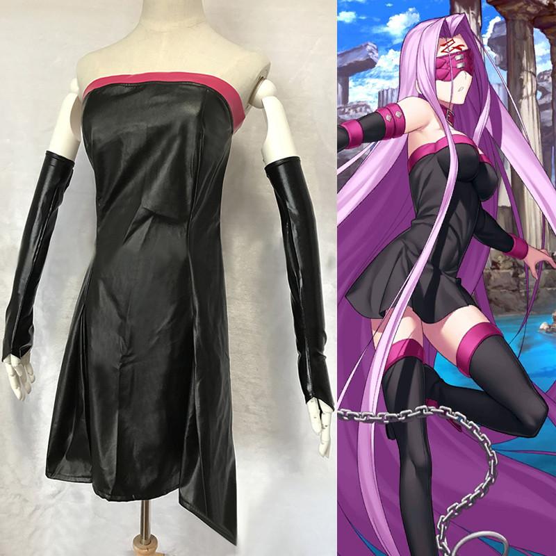 フェイト/グランドオーダ ライダー rider メドゥーサ コスプレ衣装