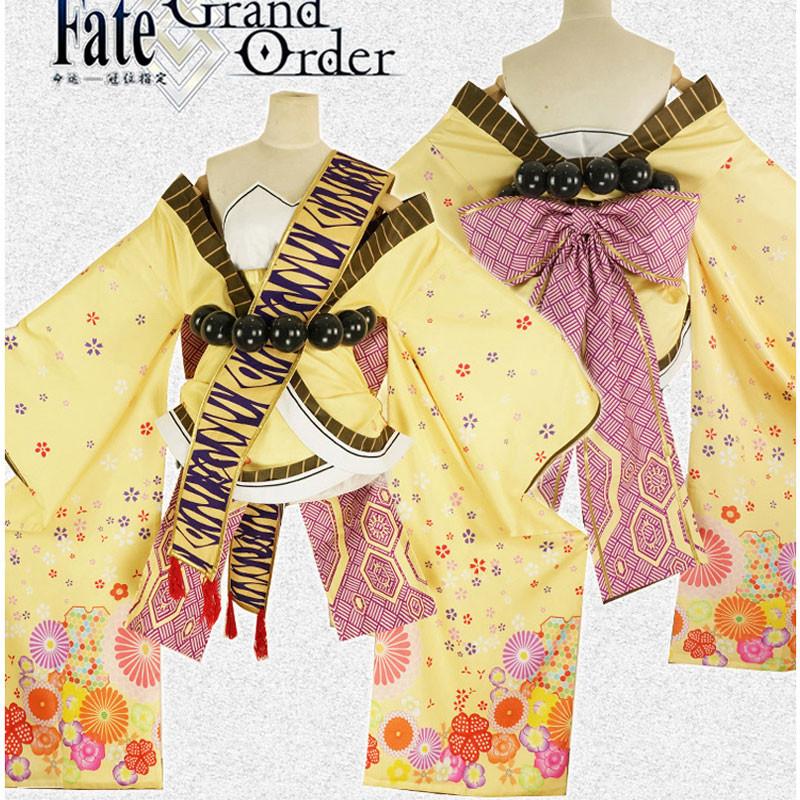 Fate/Grand Order 茨木童子 着物 コスプレ衣装 オーダーメイド可能