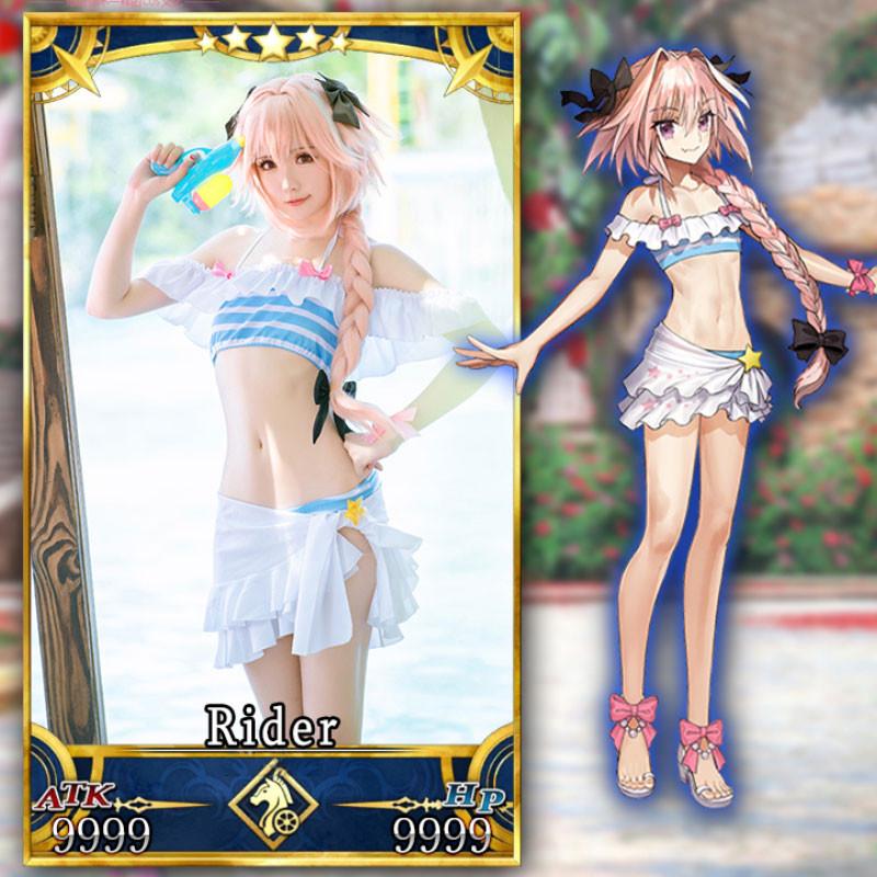 Fate EXTELLA LINK キラキラ・フリフリ アストルフォ☆コスプレ衣装 キラキラ・フリフリ 衣装 水着 FGO コスプレ