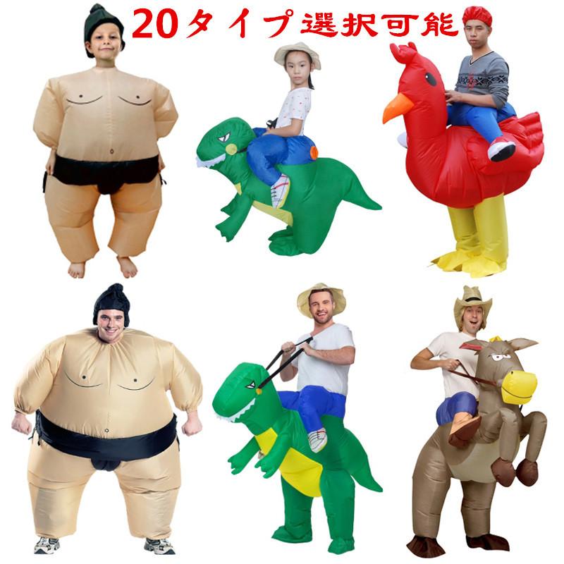 人形 相撲 動物 空気服 舞台服 コスチューム パーティー イベント コスプレ衣装 ハロウィンコスプレ