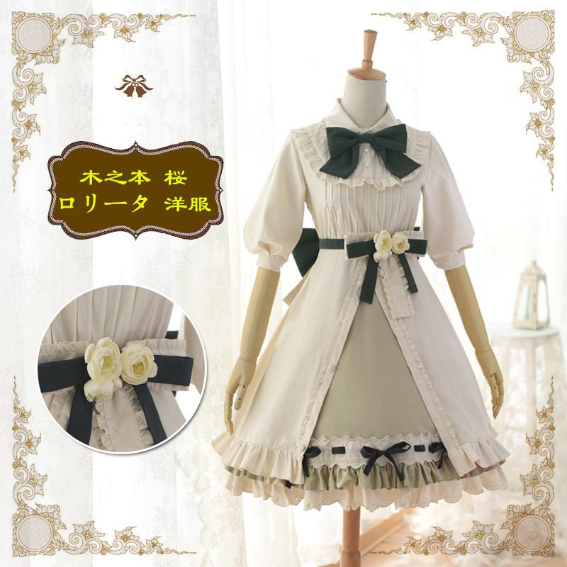 カードキャプターさくら 木之本 桜(きのもと さくら)  ロリータ 洋服 コスプレ衣装