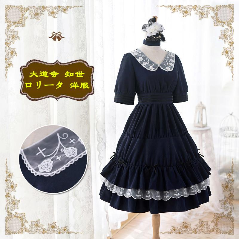 カードキャプターさくら 大道寺 知世(だいどうじ ともよ)  ロリータ 洋服 コスプレ衣装