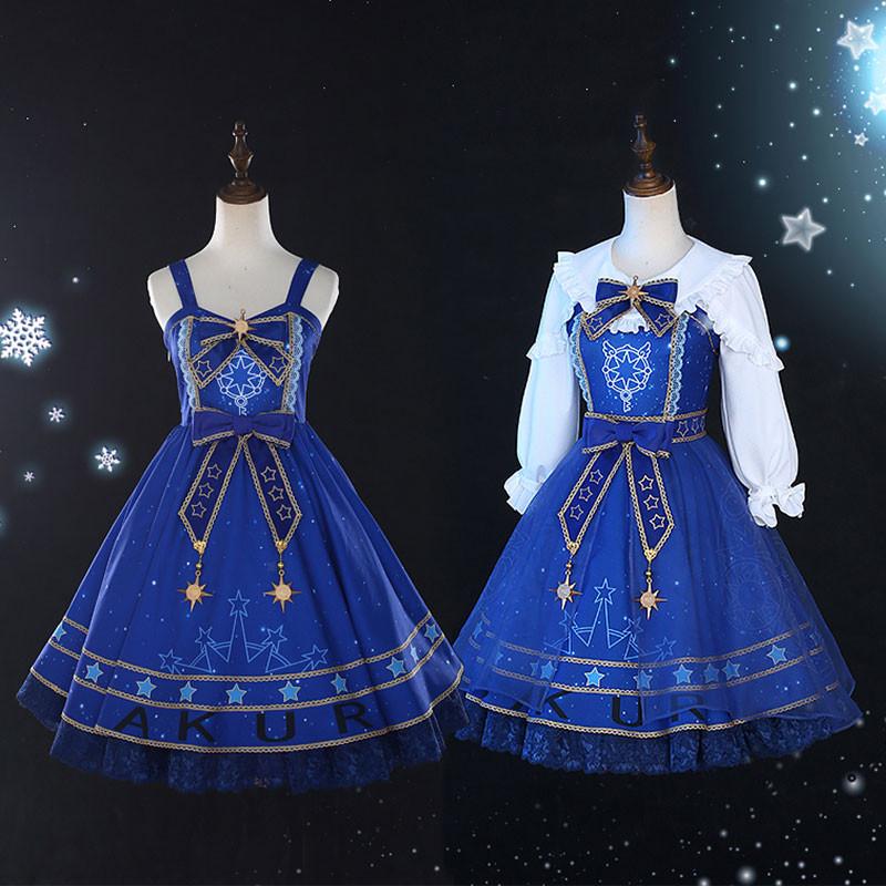 カードキャプターさくら クリアカード編 lolita 木之本桜 魔法星辰コスプレ衣装