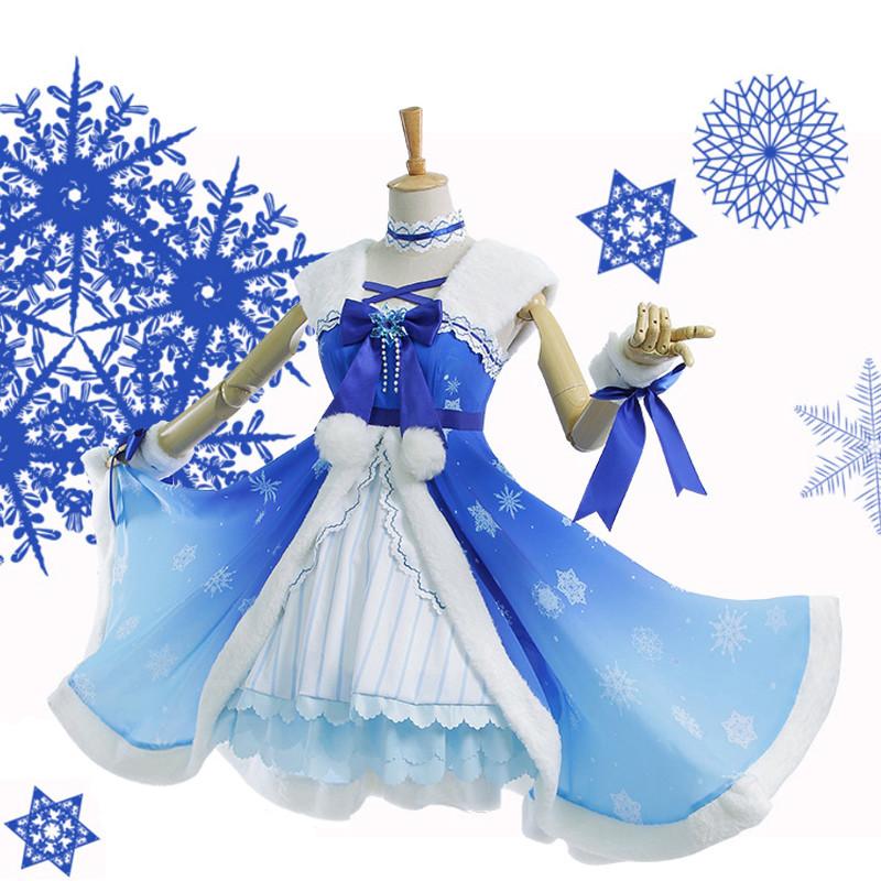 lovelive sunshine ラブライブ!サンシャイン!! 松浦果南 雪遊び編 覚醒後 ドレス 可愛い 青と白のドレス コスプレ衣装