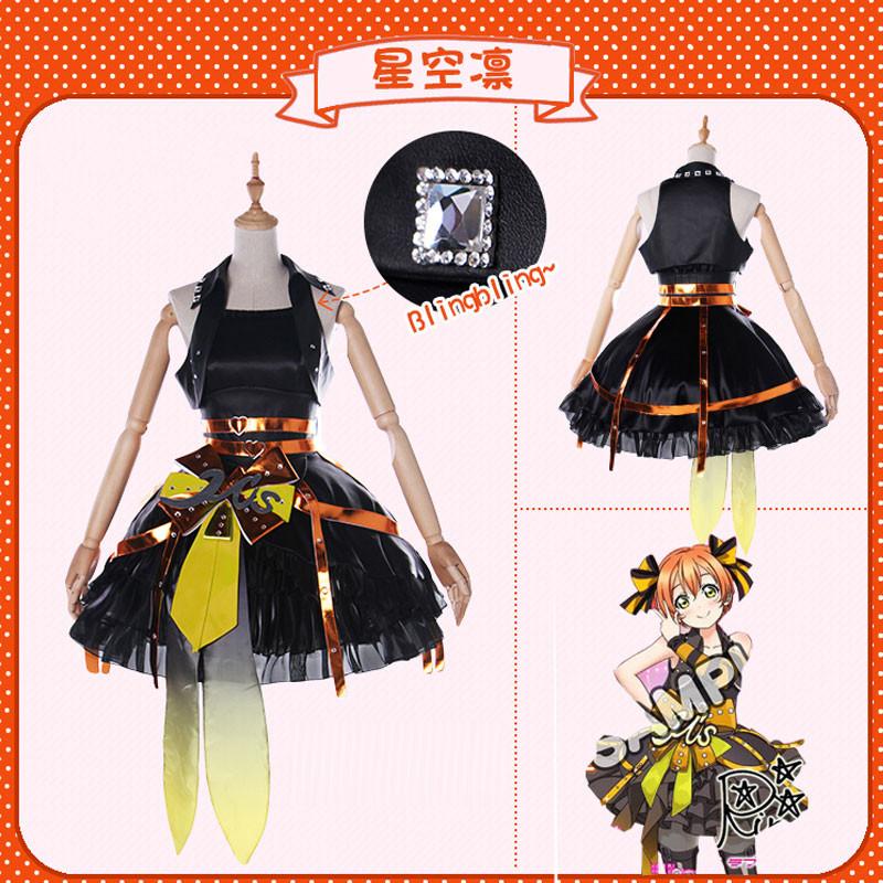 ラブライブ! 星空凛 パンキッシュ・ロック・ガール ドレス コスプレ衣装