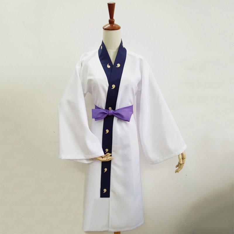 現品 NARUTO -ナルト- コスプレ衣装 大蛇丸 子供頃
