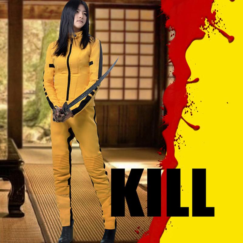 キル?ビル kill bill 花嫁様 コスプレ衣装 黄色 2セット