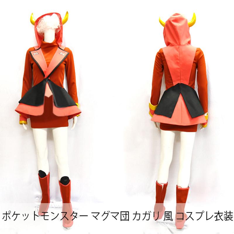 ポケットモンスター マグマ団 カガリ風 コスプレ衣装