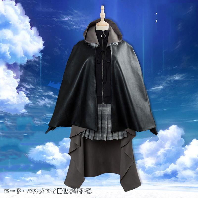 コスプレ ロード・エルメロイII世の事件簿 FGO Fate/Grand Order コスプレ 司馬懿〔ライネス〕 グレイ Gray 衣装