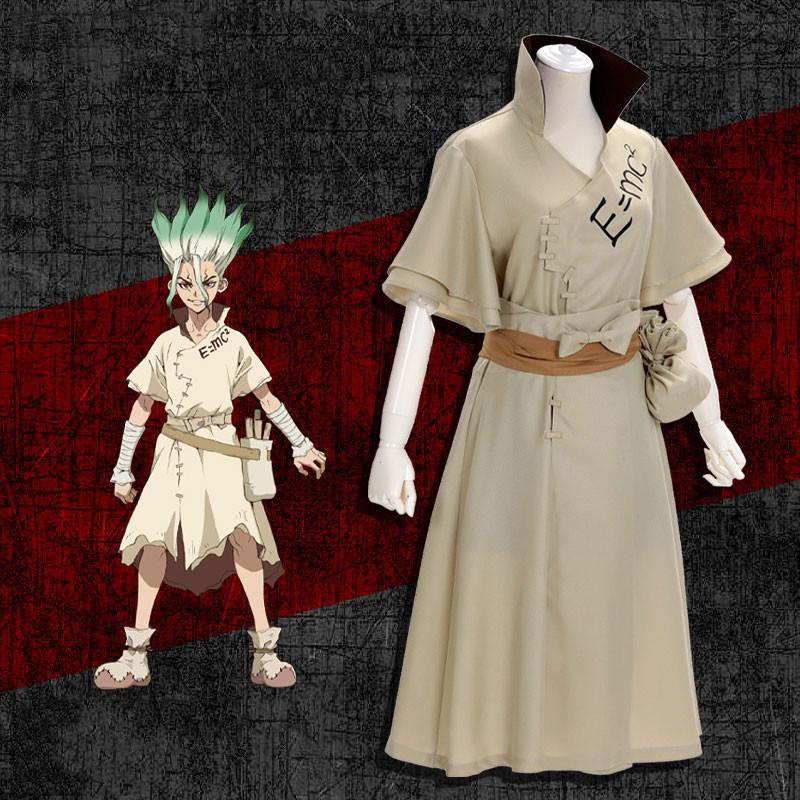 Dr.STONE ドクターストーン 石神 千空コスプレ衣装 cosplay アニメ コスチューム 仮装