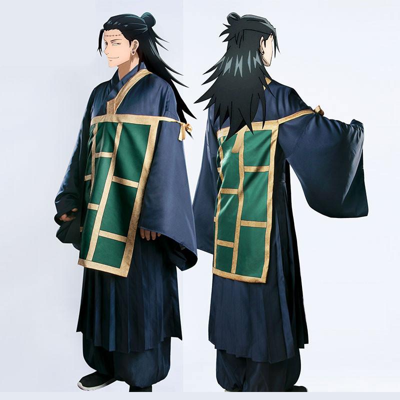 呪術廻戦  夏油傑 和服 仮装 コスチューム