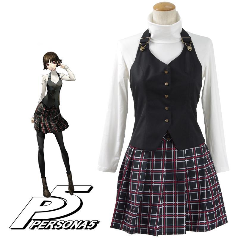 Persona5 ペルソナ5 新島 真(にいじま まこと)  クイーン 学園制服 コスチューム