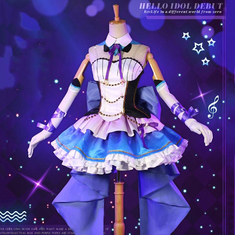 Re:ゼロから始める異世界生活  エミリア  アイドル ドレス シンガー  コスチューム