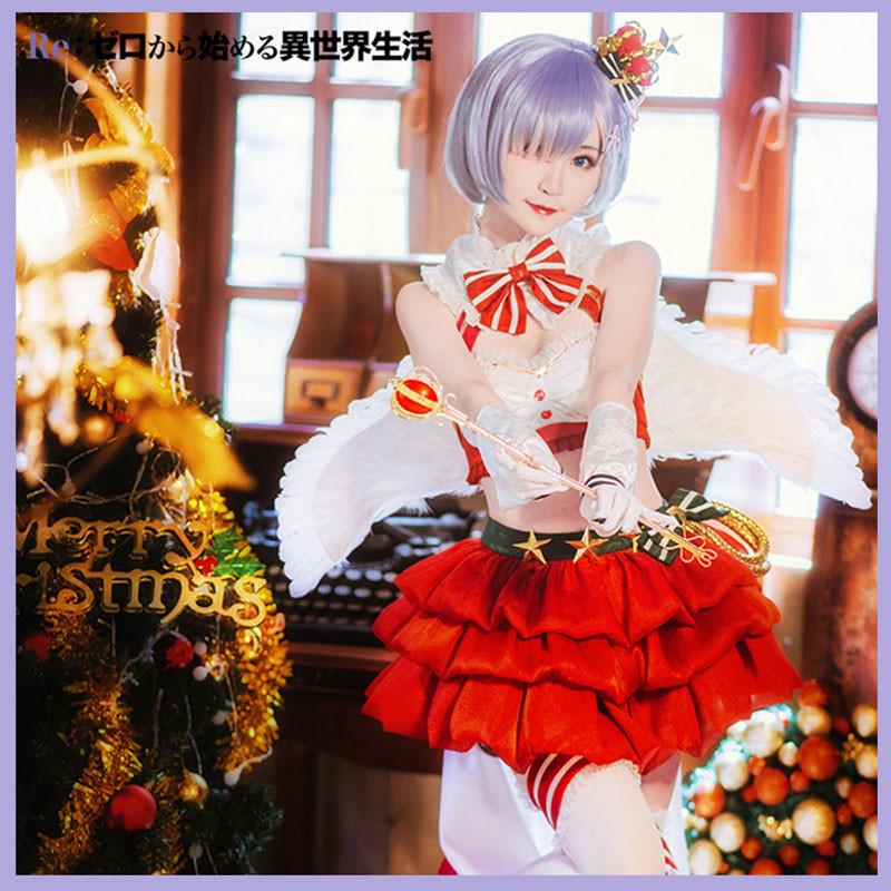 Re:ゼロから始める異世界生活   レム クリスマス ドレス 赤 仮装 コスプレ衣装