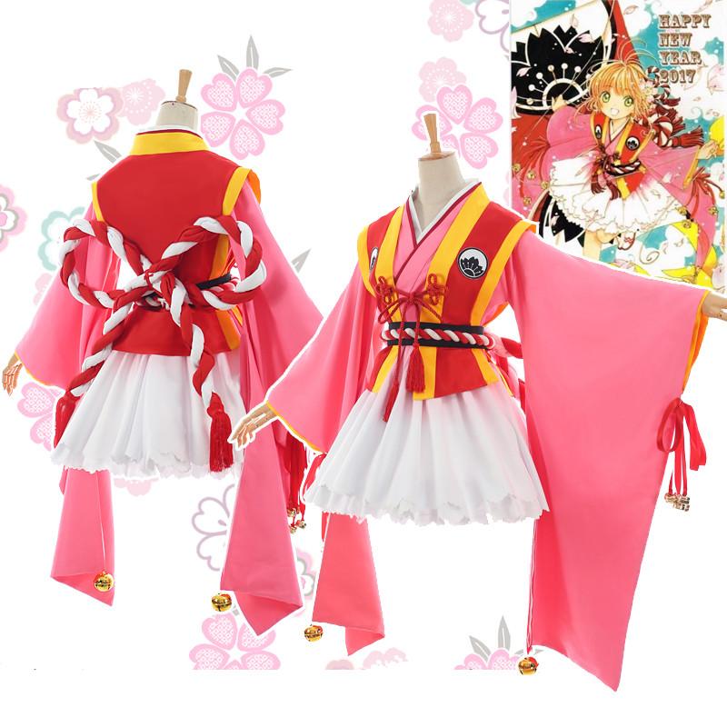 カードキャプターさくら 木之本桜 さくら 2017新年祭 着物 コスプレ衣装