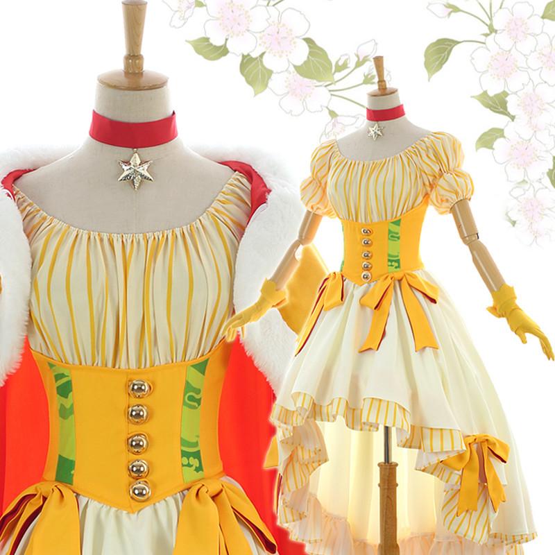 カードキャプターさくら 木之本桜 さくら 王様 コスチューム 豪華セット コスプレ衣装