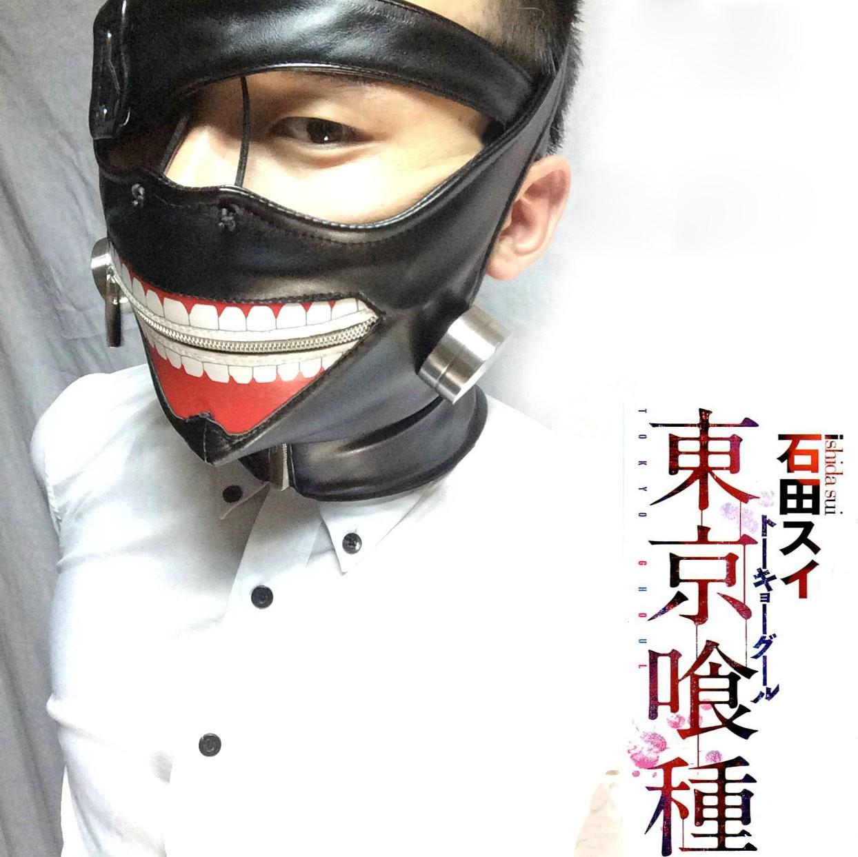 東京喰種トーキョーグール 金木研(かねき けん) ファスナーマスク コスプレ道具 第二弾新版