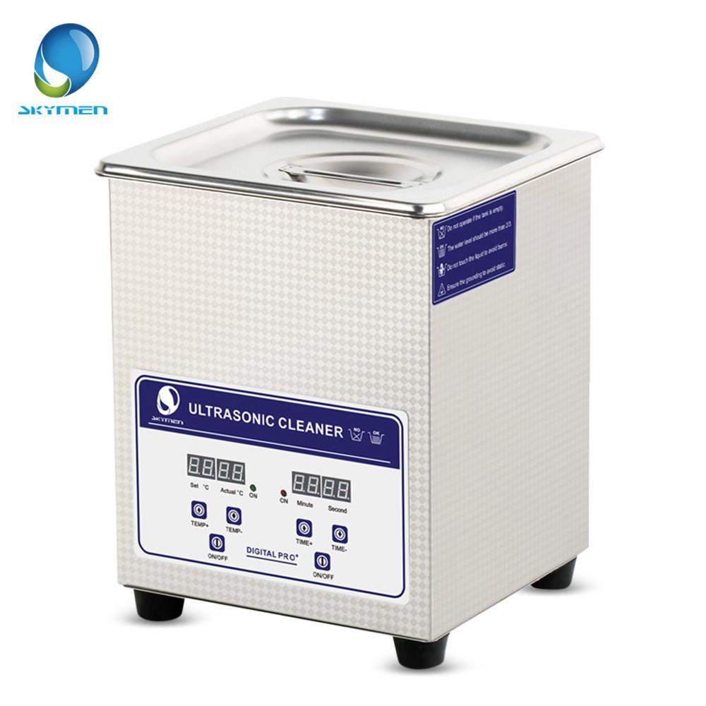 SKYMEN 2L 超音波洗浄機 アクセサリー ネイルアート消毒器 シルバー