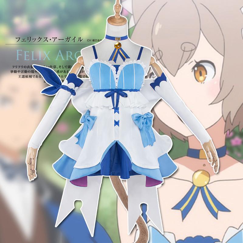 Re:ゼロから始める異世界生活 フェリス コスプレ衣装 猫耳付き 豪華セットコスプレ衣装