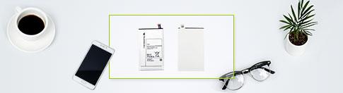 最小最軽量 大容量 モバイルバッテリー